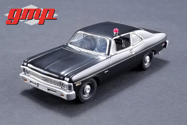 1:43 Hunter (1984-91 TV Series) - 1971 Chevrolet Nova Police